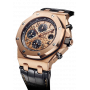 "Audemars Piguet Royal Oak Offshore Chronograph 42mm ""БУ"""