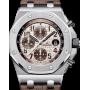 """Audemars Piguet Royal Oak Offshore Chronograph 42mm """"Новые"""""""