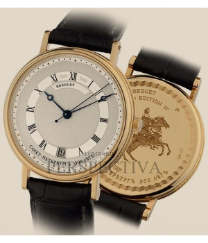 Breguet 4 Special Creation 300th Anniversary of Saint Petersburg
