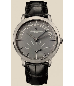 Vacheron Constantin Patrimony Contemporaine Bi-Retrograde Day-Date