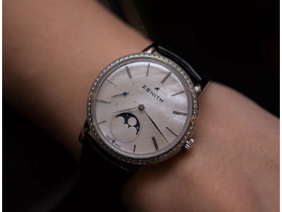 Женские часы Zenith: Elite Lady Moonphase