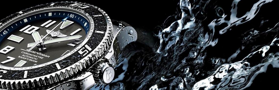 Купить часы Breitling 1