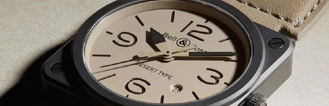 Швейцарские часы Bell Ross 5