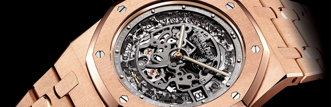 Купить часы Адемар Пиге 2