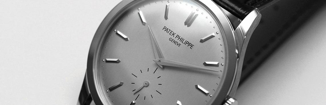 Ломбард часов Патек Филип 3