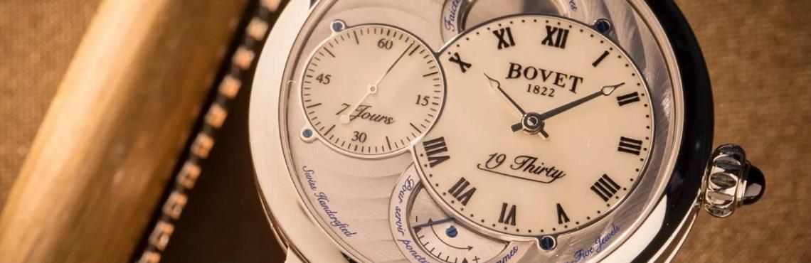 продать часы Bovet оригинал