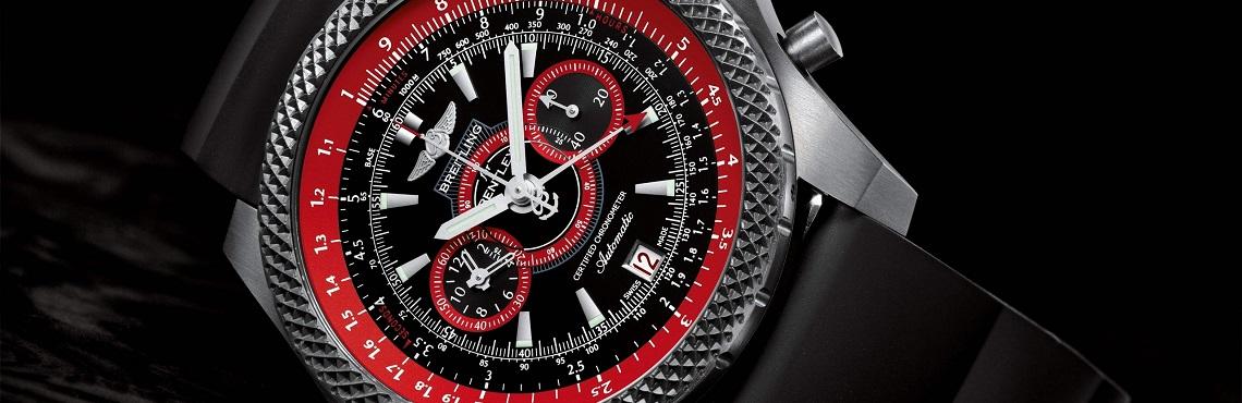 Часы Breitling бу купить