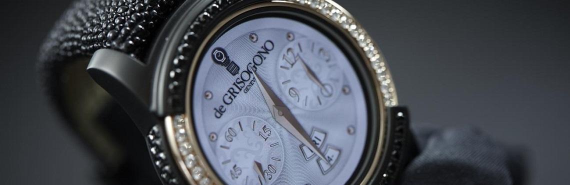 Продать часы De Grisogono в ломбард