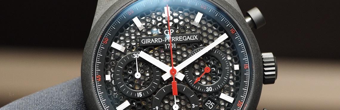 Купить часы Girard Perregaux в ломбарде