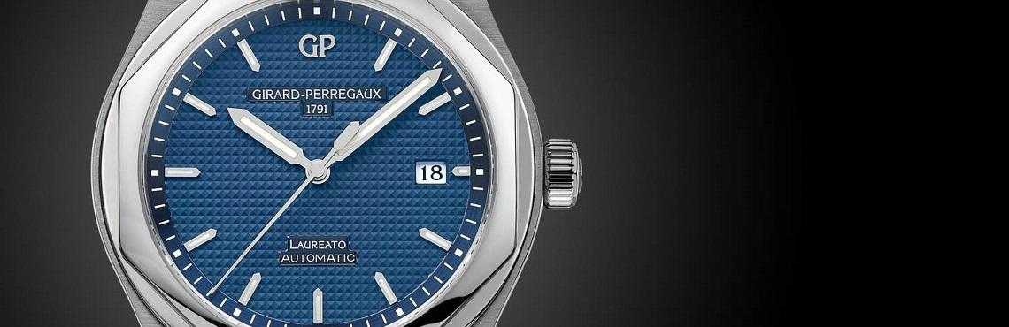 Продать часы Girard Perregaux в часовой ломбард