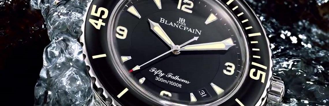 купить часы Blancpain оригинал