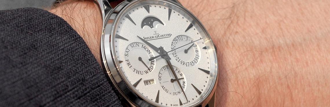 Купить часы Jaeger Lecoultre в ломбарде