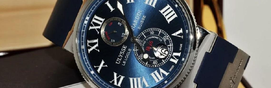 Швейцарские часы Ulysse Nardin 1