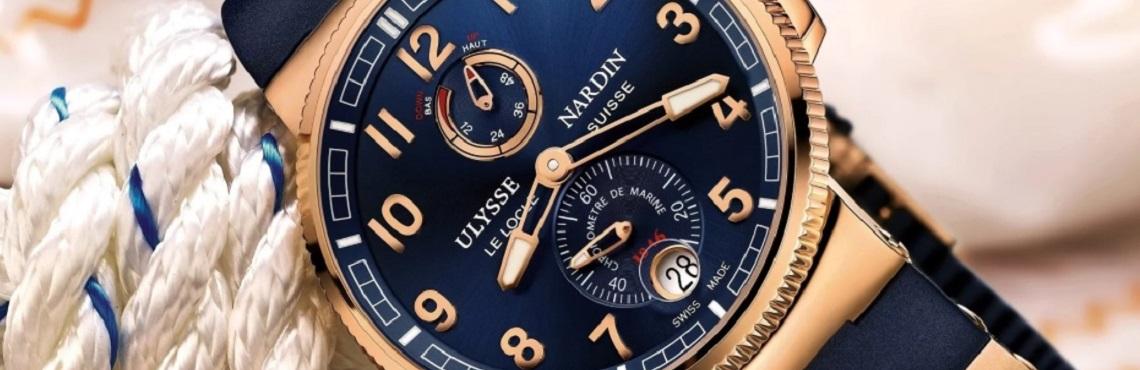 Швейцарские часы Ulysse Nardin 4