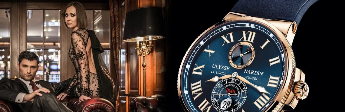 Швейцарские часы Ulysse Nardin 8