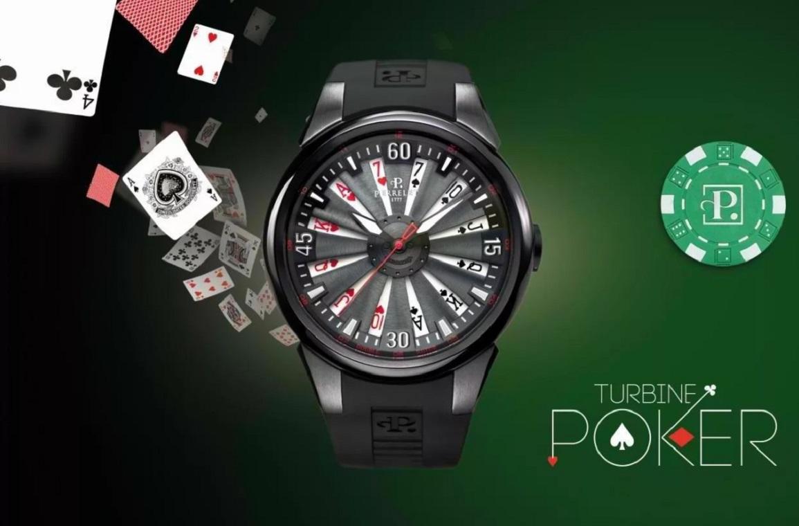 Швейцарские часы Perrelet Turbine Poker