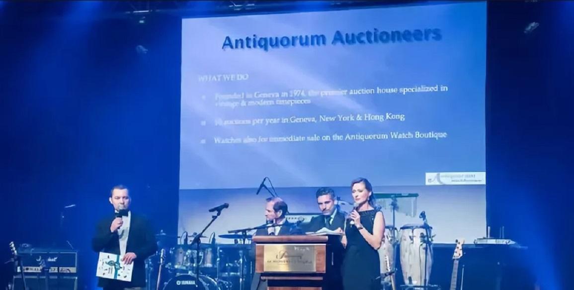 Аукционный дом Antiquorum