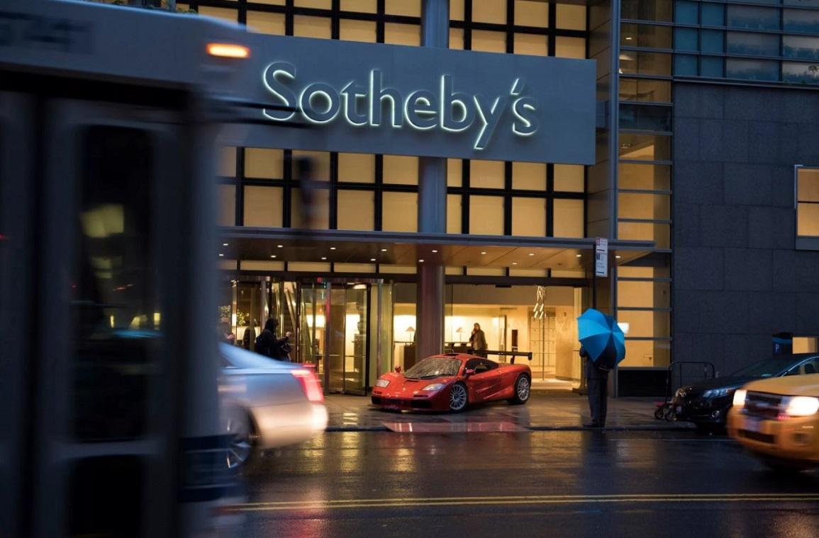 Аукционный дом Sothebys
